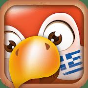 aprende griego frases traductor