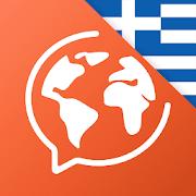aprende griego mondly