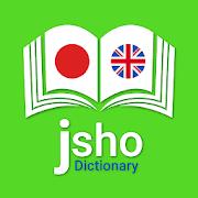 jisho japanese